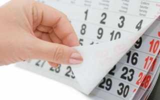Важные праздники в апреле в 2021 году: церковные и государственные